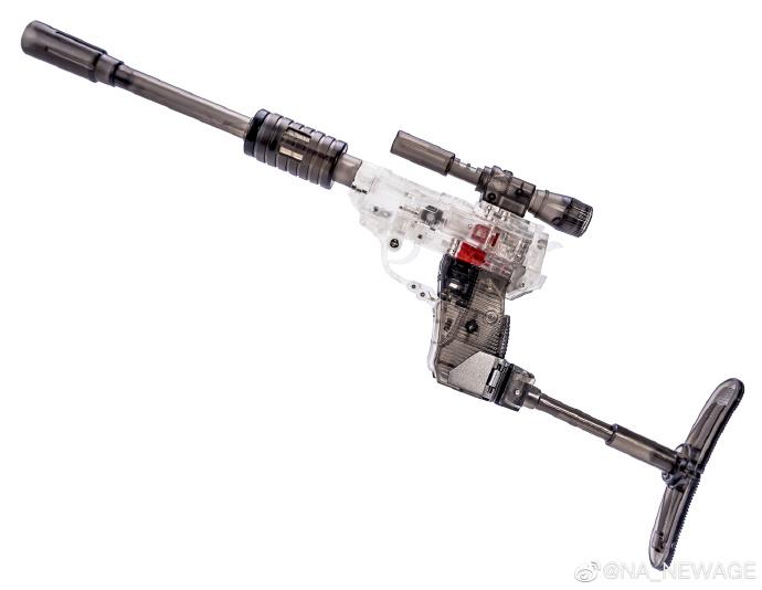 H9T Agamenmnon pistol mode