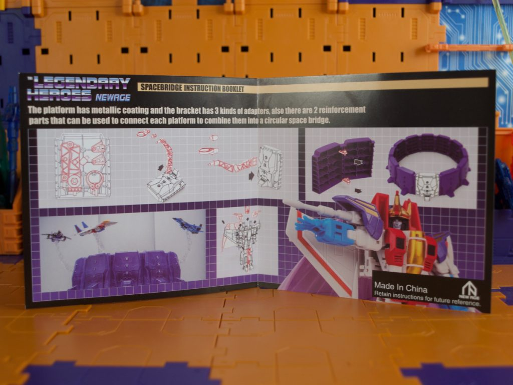 Spacebridge instructions