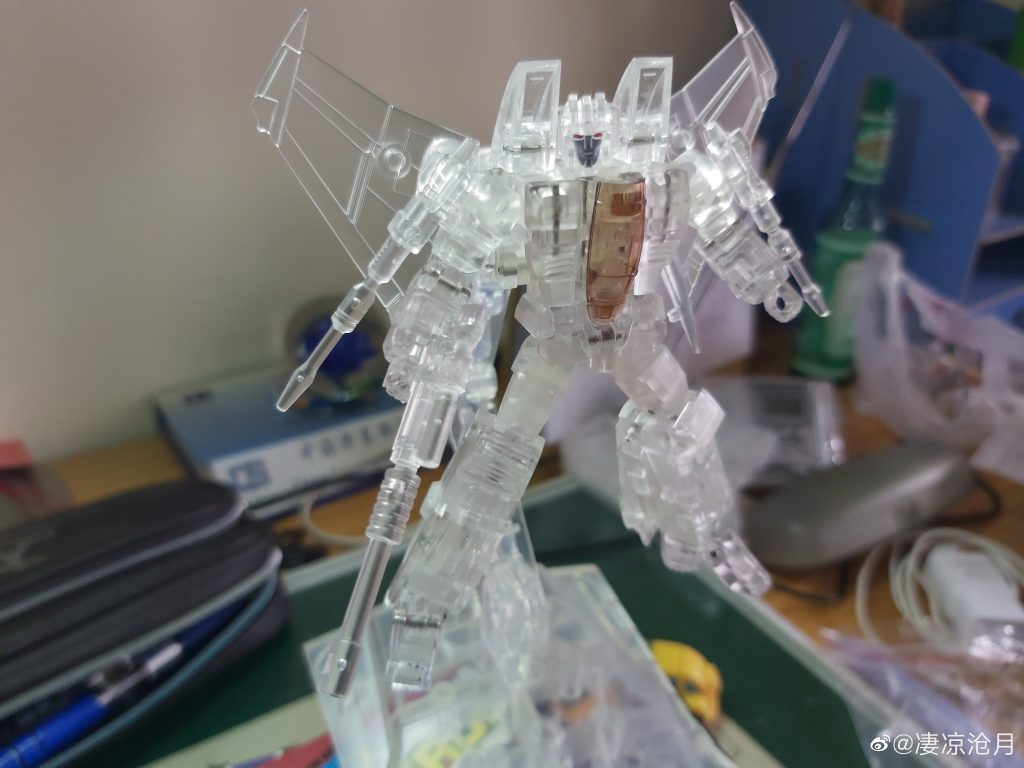 Clear Lucifer robot mode