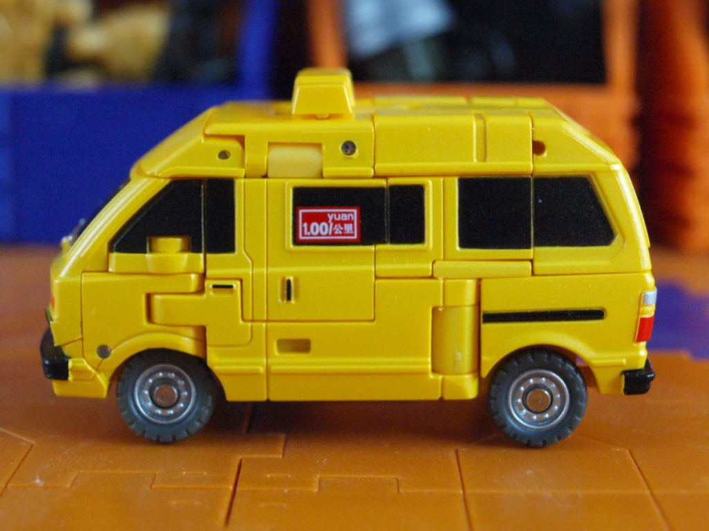 Tata vehicle mode