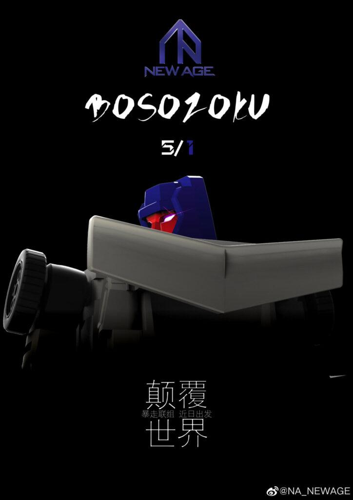 New Age 5/1 Bosozoku teaser