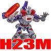 H23M Darius (jumps to details)