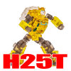 H25T Herbie (jumps to details)